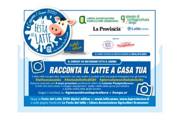 #latteacasamia